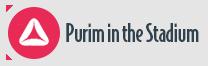 Disney Purim